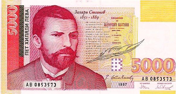 bułgaria lew waluta