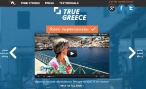 true greece portal