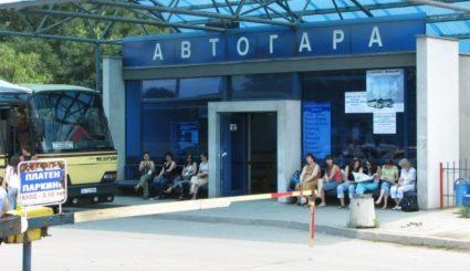 autobusy dworzec bułgaria