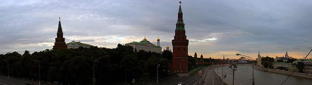 moskwa, panorama