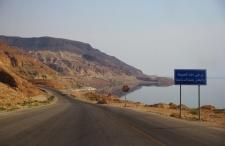 Z Madaby na Górę Nebo, Zarkę, Macheront. 15 kadrów z okolic Morza Martwego