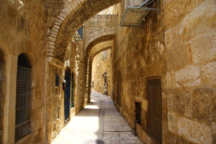 dzielnica zydowska jerozolima