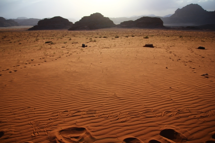 Pustynia Wadi Rum i zachód słońca
