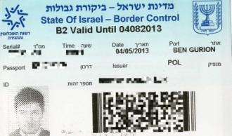 wiza izraelska
