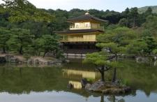 Absolutny hit oraz megahit. Japonia od 796zł