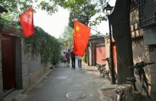 Pierwszy wpis z Pekinu. Spacery po Hutongach