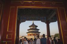 Świątynia Nieba, Tian Tan. Symbol Pekinu