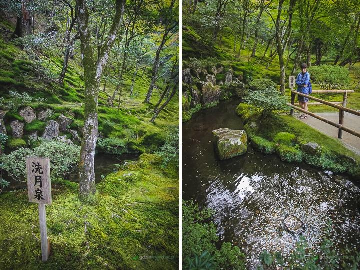 ginkaguji kioto park