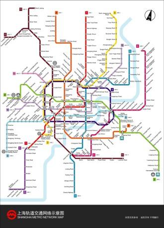 szanghaj metro mapa