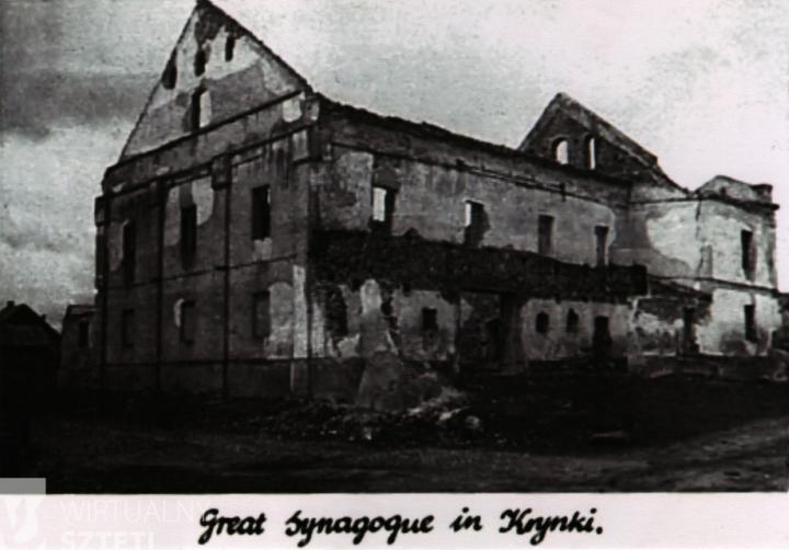 Wielka Synagoga w Krynkach, zdjęie archiwalne / fot. © Muzeum Historii Żydów Polskich