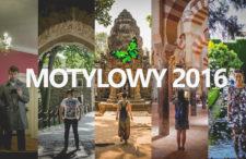 Motylowe podsumowanie 2016. Sukcesy, momenty, zmiany, plany i fotografie roku.